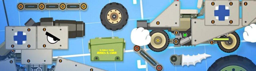 Super Tank Rumble - Damage hack » GameCheetah org